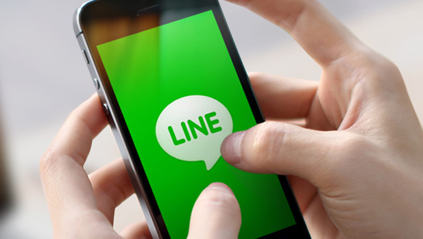 Line Anleitung So Benutzt Man Den Messenger Newsslashcom