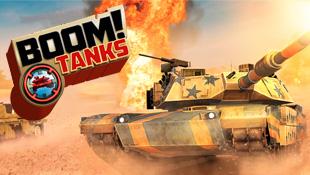 Boom Tanks